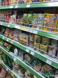 Top 10 siêu thị Nhật Bản tốt nhất tại tpHCM - sakurafashion.vn