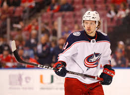 Rangers Sign Artemi Panarin, a Top Free-Agent Forward - The New ...