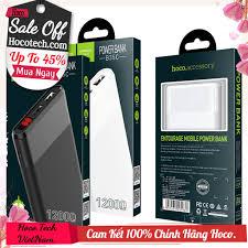 Cam Kết Chính Hãng] Pin dự phòng HOCO B35C 12000mAh, 2 cổng USB sạc nhanh +  LED báo pin
