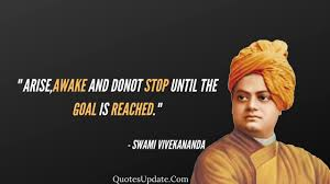 swami vivekananda quotes inspirational