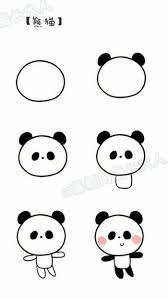 Drawing Cute Pandas Panda Tekening Kind Tekening