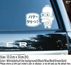 Mr Sparkle From The Simpsons Reflective Car Stickers Funny Decals Best Gifts Ebay