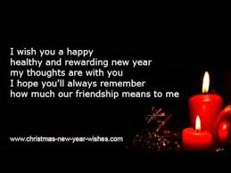 new year wishes friends and best friend greetings