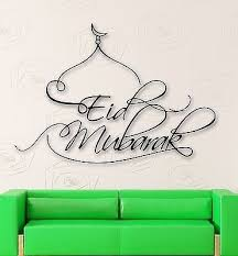 Wall Sticker Vinyl Decal Eid Mubarak Blessed Muslim Arabic Islamic Vs2040 Be Sure To Check Out This Awesome Product Vinyl Decals Wall Sticker Vinyl Sticker