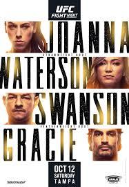 vs waterson