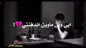 الله يرحمج ياضحكتي تصميم ستوري انستا حزين بدون حقوق مقاطع