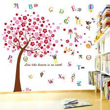 Huge Butterflies Blossom Flower Children Boy Girl Wall Stickers Paper Decals Walmart Com Walmart Com