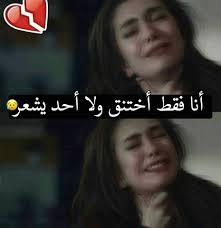 الناس ع الـــمصلحه ادور عليكـ محد يدور شعر شعبي عراقي