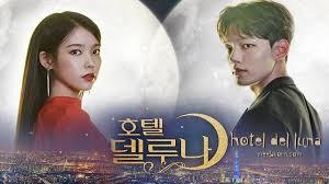ซีรี่ย์เกาหลี คำสาปจันทรา กาลเวลาแห่งรัก Hotel Del Luna พากย์ไทย ...