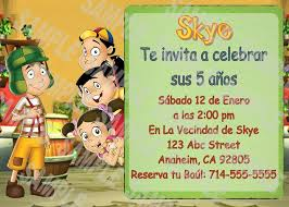 El Chavo Del Ocho 8 Animado Invitacion By Februaryskyes On Etsy