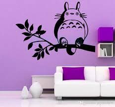 Totoro Inspired Totoro Head Vinyl Wall Decal Totoro Independence
