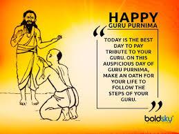 guru purnima messages and quotes to wish your guru com