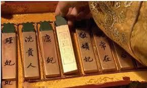 1001 chuyện phòng the của hoàng đế Trung Hoa: Vì sao phi tần bị ...