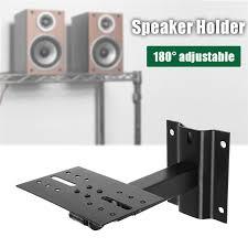 adjustable speaker bracket stand hanger