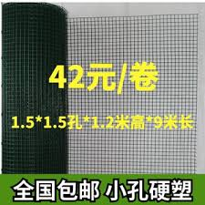 Dutch Net Small Hole Hard Plastic Wire Mesh Fence Breeding Net Chicken Net Wire Anti Rat Net Home Isolation Pr Shopee Malaysia