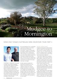 winestate magazine november december