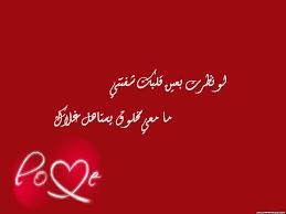 خلفيات من قصائد خالد الفيصل