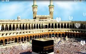 مكة المكرمة العربية السعودية For Android Apk Download