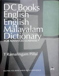 english english malayalam short