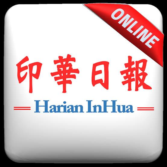 Hasil gambar untuk logo harian inhua