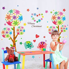 Kaimao Colorful Trees And Elephant Decorative Wall Stickers Removable Wallpapers Home Decals For Ki Elephant Wall Decals Kids Room Wall Art Wall Decor Stickers