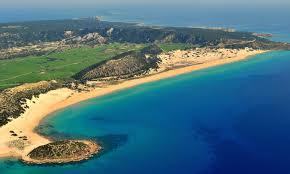 Kuzey Kıbrıs Türk Cumhuriyeti – Bilgi ve Kaynak Portalı
