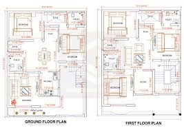 house map home design plans house plans