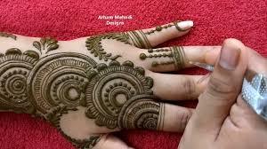 arham mehndi design back side