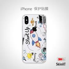 14 95 Skinat Iphone X Film Apple Mobile Phone Sticker New Mobile Phone Creative Protective Back Film Decorative Back Film Sticker Iphone Xs Max Back Shell Protective Back Film Sticker Back Film From
