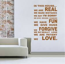 In This House Wall Quote Trendy Wall Designs