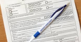 Куди подається податкова декларація про майновий стан і доходи