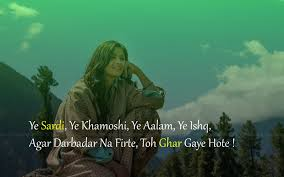 winter shayaris that kindle r ce love in you