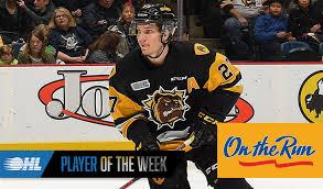 OHL 'On the Run' Player of the Week: Robert Thomas - Hamilton Bulldogs