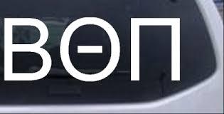 Beta Theta Pi Greek Letters Car Or Truck Window Decal Sticker Rad Dezigns