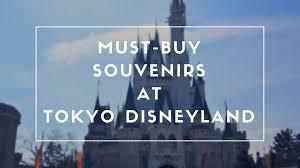 what to at tokyo disneyland 2020