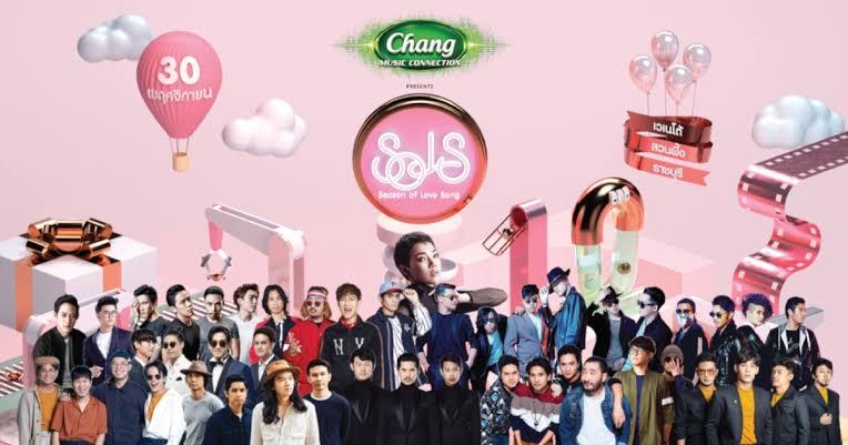 """ผลการค้นหารูปภาพสำหรับ season of love song 2019, ราชบุรี (สวนผึ้ง)"""""""