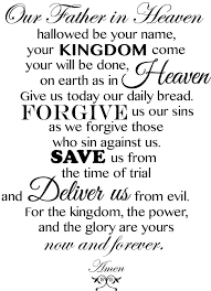 Amazon Com Newclew New The Lord S Prayer Our Father Who Art In Heaven Hallowed Be Thy Name Removable Wall Art Sayings Sticker Decor Decal Religious Church Home Kitchen