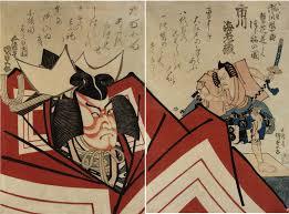 kabuki theater in an global theater