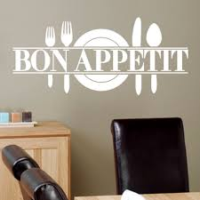 Bon Appetit Wall Decal Decalmywall Com