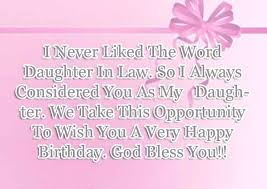 inspirational quotes for daughters birthday gaccleanup org