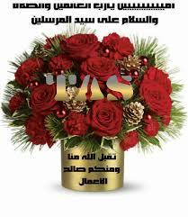 رومانسي اجمل باقات زهور مكتوب عليها عبارات جميلة