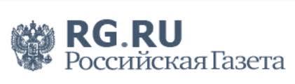 О РУДН в СМИ|РУДН - Росcийский университет дружбы народов