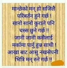 best नेपाली क्वेटस् images i love quotes