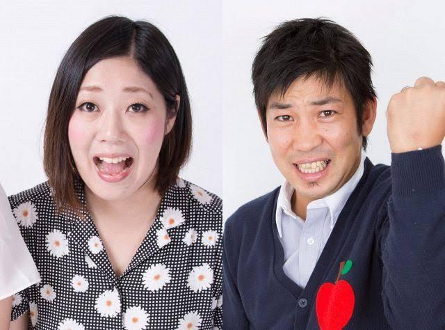 """「松尾アトム前」の画像検索結果"""""""