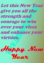 inspirational happy new year quote digital creative consultant