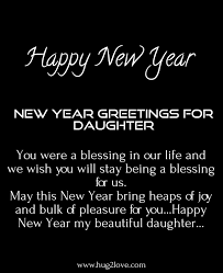 happy new year wishes for daughter love images