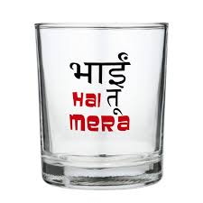 printed whiskey glass at rs 150 piece
