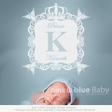 Pink N Blue Baby Elegant Script Custom Name Ornate Frame Wall Decal Boy Growing Your Baby