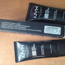 nyx hd high definition