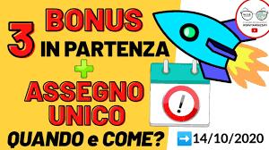BONUS 👉 3 IN PARTENZA - ECCO LE DATE 💸 ASSEGNO UNICO FIGLI 2021: QUANDO E  COME ? 14/10/2020 - YouTube